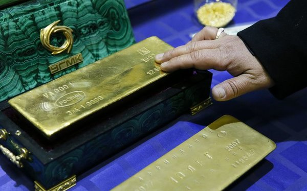 Золотой слиток, фото с сайта ru.investing.com