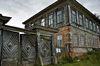 В Тверской области деревню продали вместе с жителями