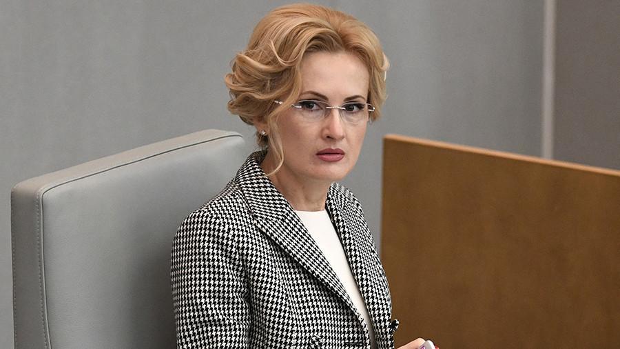 Должность слушателя вакантна в УФМС: Яровая предложила свой вариант присяги для получения гражданства РФ