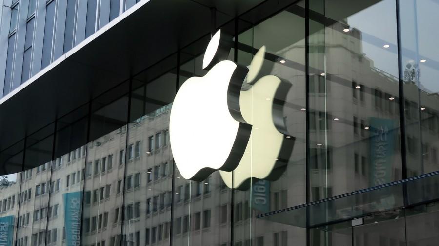 День, когда исчезла корпорация Apple