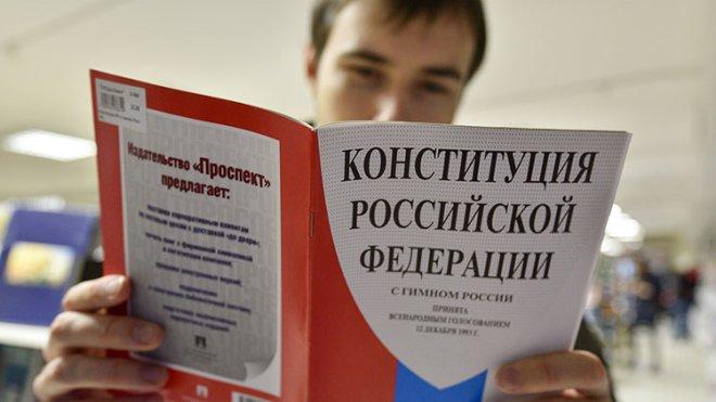 Выставки, лекции и коллекционная монета: как в России отмечают 25-летие Конституции