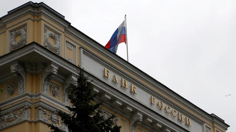 """Экономика России готова к """"черным годам"""""""