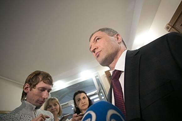 В гордуме Екатеринбурга избраны председатели комиссий
