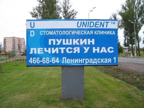 И снова на злобу дня))))стоматология!)))