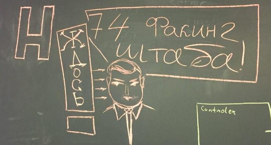 Кто нынче трахнут? Держите Лёху Навального за гузку!
