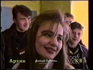 Скандальная программа 'Солнечный город' о молодежи 90 х
