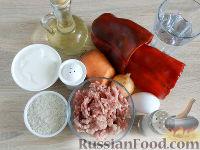 Фото приготовления рецепта: Ленивый фаршированный перец - шаг №1