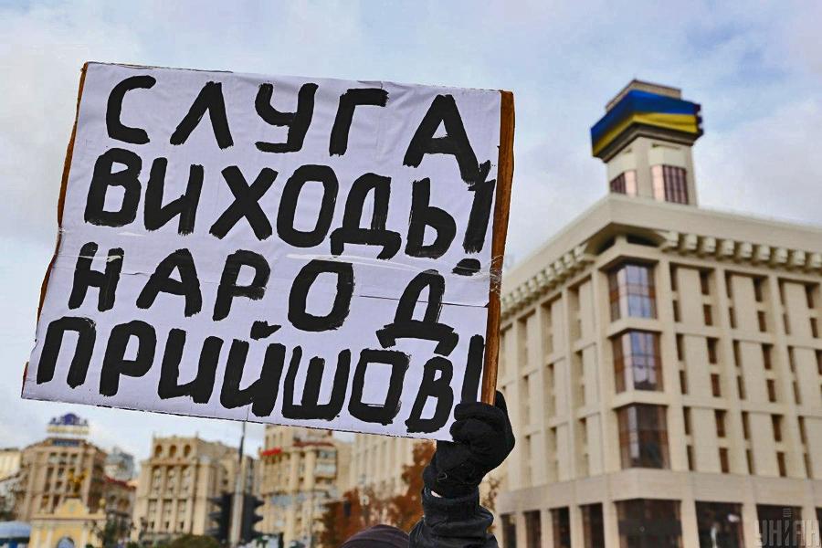 О капитуляции Украины перед Путиным