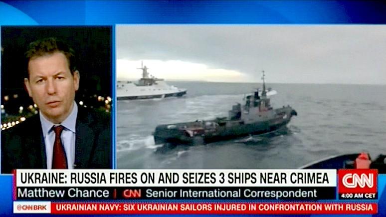 CNN: конфликт у берегов Крыма вызвал небывалый рост напряжённости