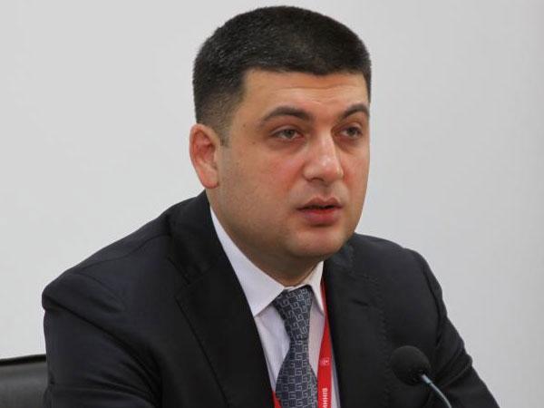 Депутаты Верховной рады обсуждают импичмент Порошенко