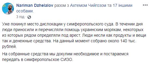 О, патриоты Украины с российскими паспортами по вылазили