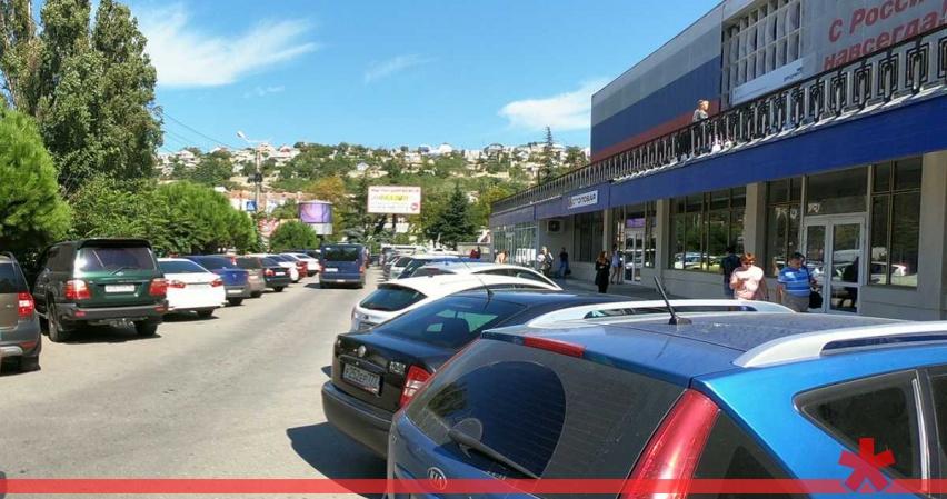Парковки у МФЦ хотят сделать платными