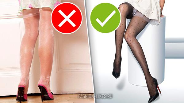5 модных ошибок, которые делают из стильной красотки неухоженную простушку