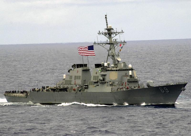 Китай обвинил США в грубом нарушении своего суверенитета