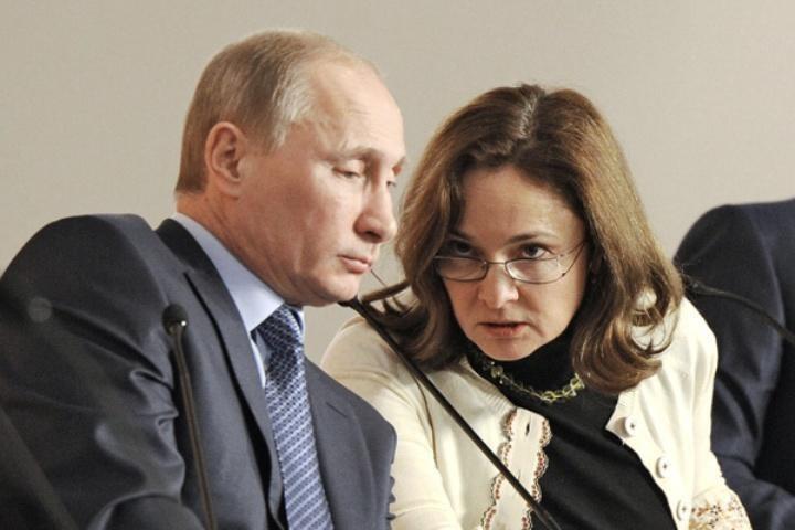 Главу ЦБ России Набиуллину о…
