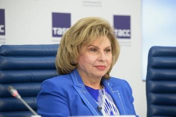 Порошенко разрешил Москальковой приехать на Украину
