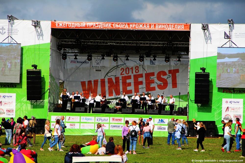 #WineFest - Праздник сбора урожая и виноделия
