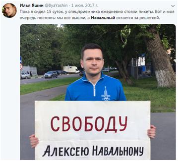 Ни горячо, ни холодно. Оппозиция и СМИ проигнорировали освобождение Навального из СИЗО