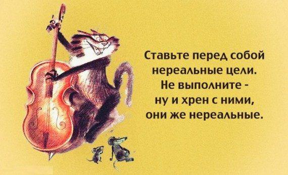 И ПУСТЬ ВСЕ ЛУЧШЕЕ СЛУЧИТСЯ...)))