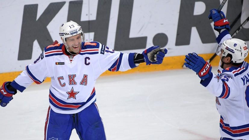 СКА одержал волевую победу над «Динамо» в регулярном чемпионате КХЛ