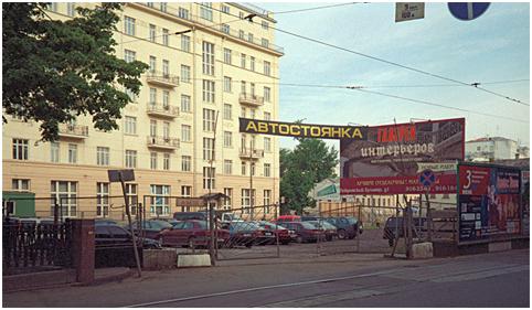 Амфитеатр на парковке. Как изменилась Хохловская площадь столицы?
