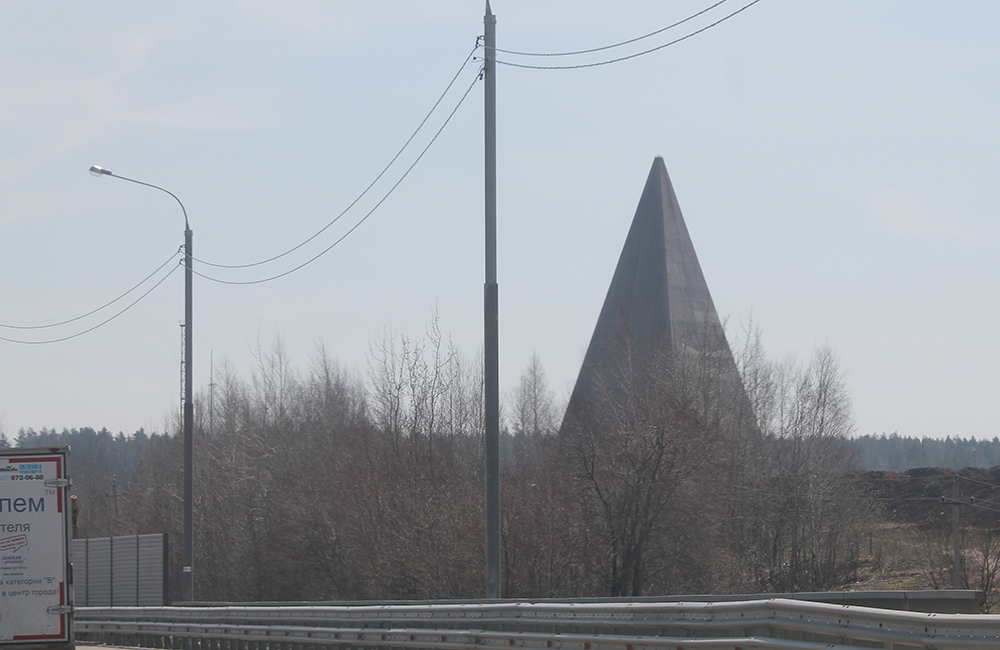 Пирамида в Истре: самый загадочный объект Подмосковья