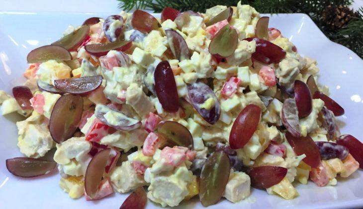 Салат пикантный Праздничный фурор