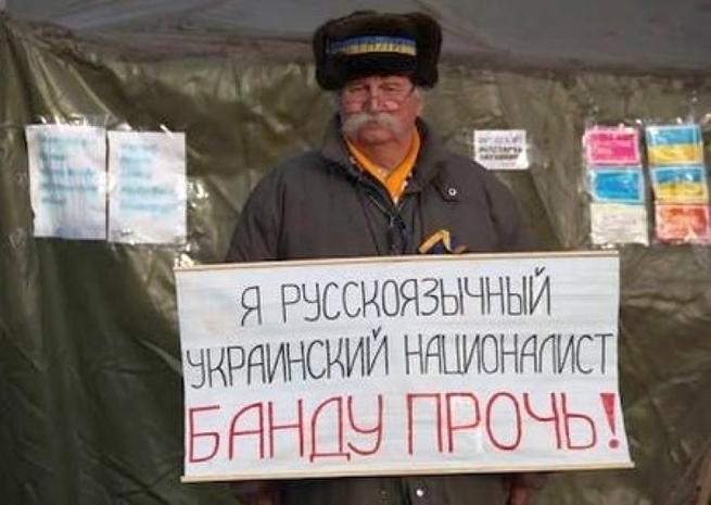 """Русские в России, вы в курсе, что вы - """"второй сорт""""? - Украина считает, что настоящие русские живут именно у них"""