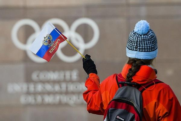 МОК разрешил российским болельщикам проносить флаги натрибуны вПхенчхане