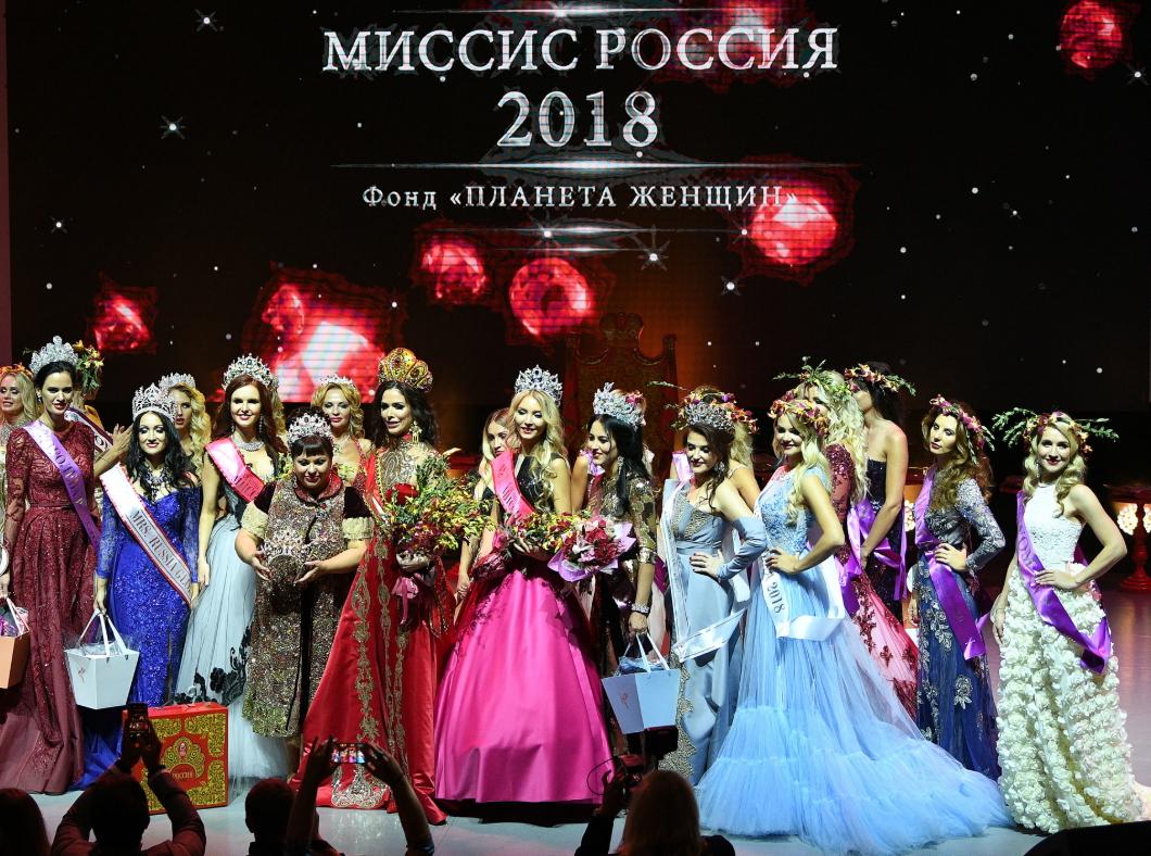 Титул «Миссис Россия — 2018» завоевала Анна Телегина из Твери