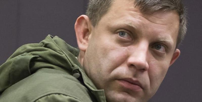 Захарченко: Киев готовит масштабное вторжение в ДНР