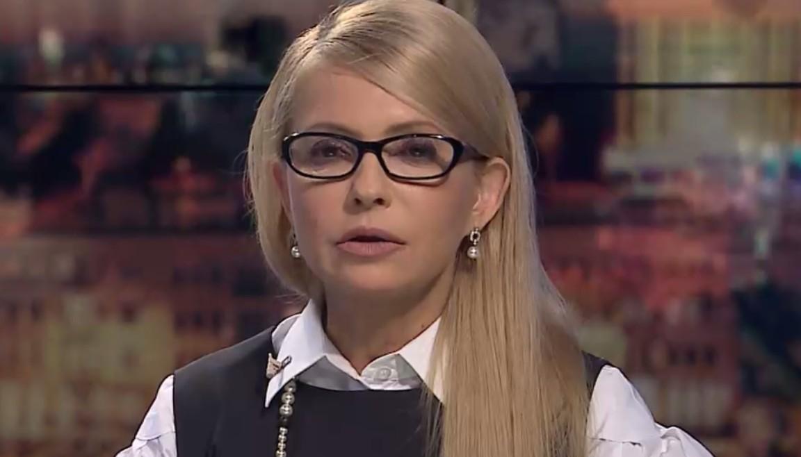 Тимошенко: Украина в шаге от санкций цивилизованного мира из-за Порошенко
