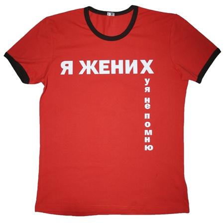 Креативные надписи на футболках. (18+)