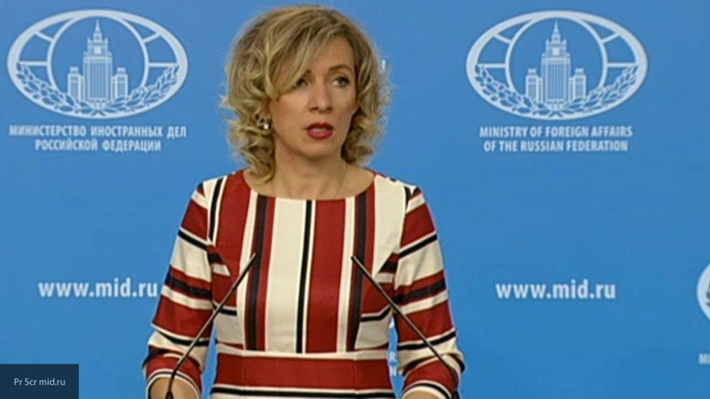 Захарова о российской «скорой» в Стокгольме: Швеция поблагодарила за помощь
