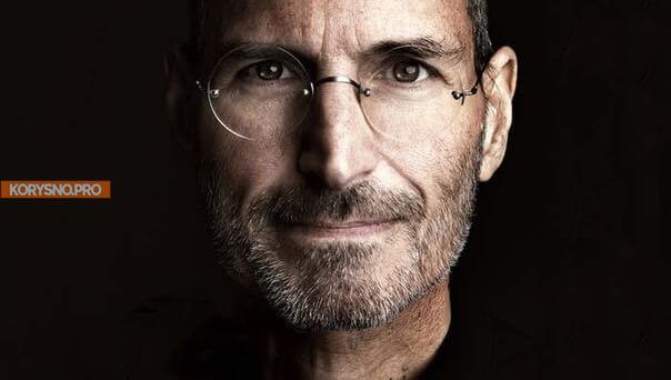 «Берегите себя. Заботьтесь о других». — Стив Джобс