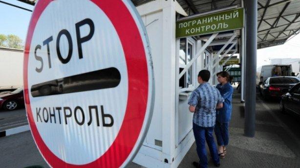 Настраивают против себя население: эксперт оценил возможное введение на Украине визового режима с РФ