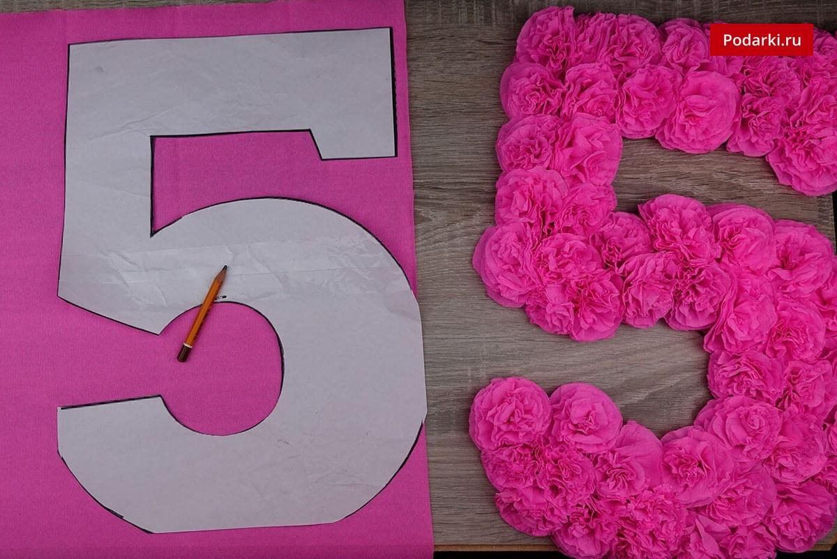 Как сделать цифру к дню рождения своими руками 17