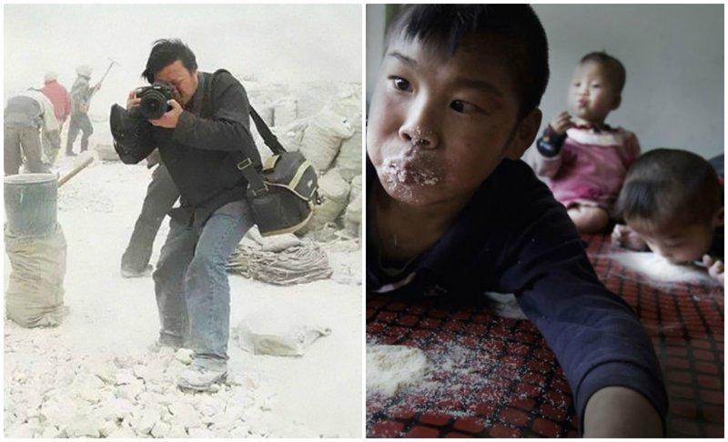 В Китае внезапно пропал фото…