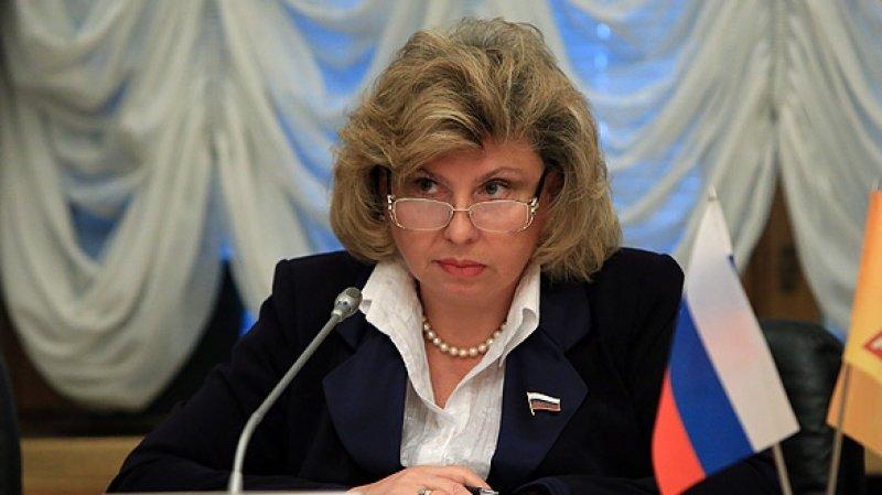 В аппарате Москальковой создали группу по защите избирательных прав