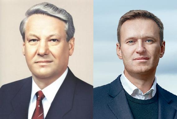 Навальный — это Ельцин сегодня