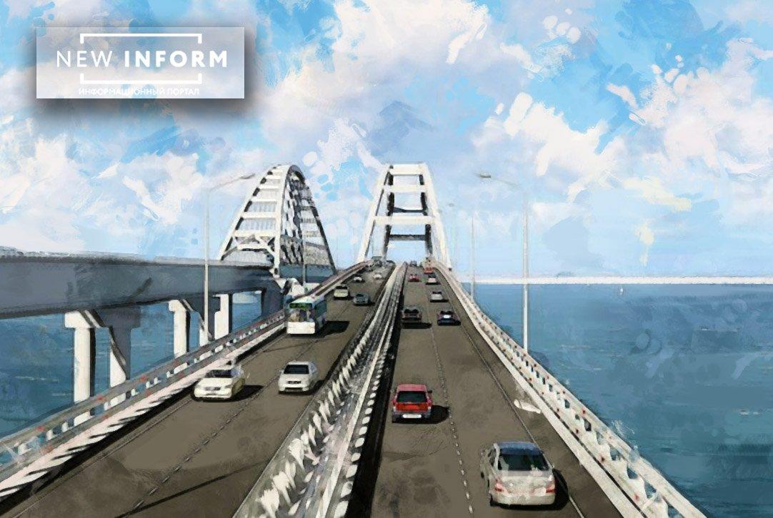 Крымский мост побил новый ре…