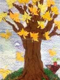 Золотом по небу листья кленовые   (Яков Шафран)