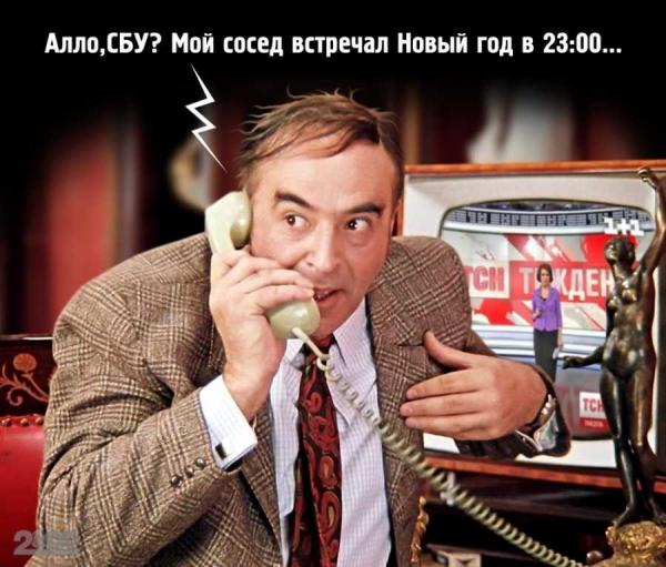 Украинский дневник: Как правильно на всех чихать
