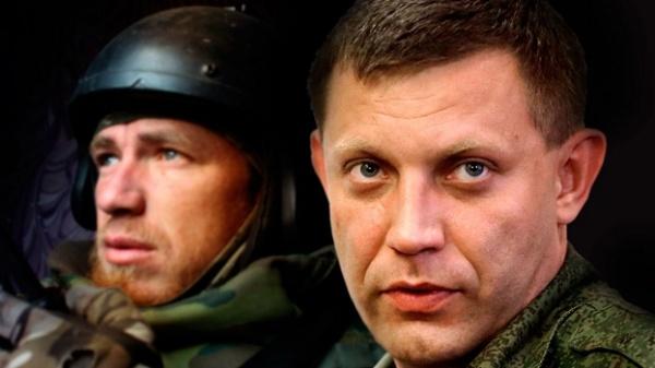Глава ДНР: Убийцы Моторолы задержаны