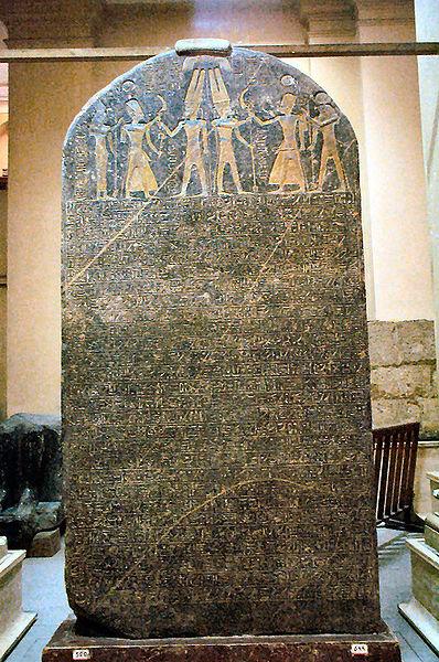 398px-Merneptah Israel Stele Cairo