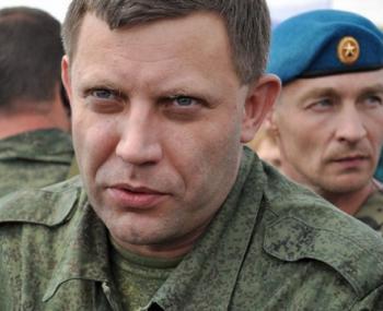 «Уничтожены два батальона карателей СБУ», — срочные новости из ДНР