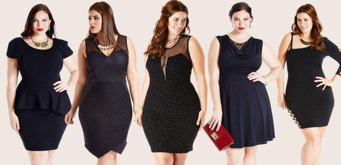 Роскошные платья для роскошных дам