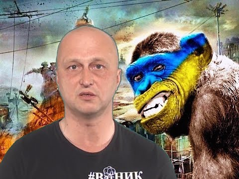 """Оружие АТО"" ч. 12"