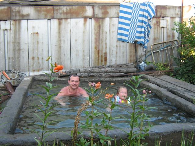 Заплыв...свой бассейн...