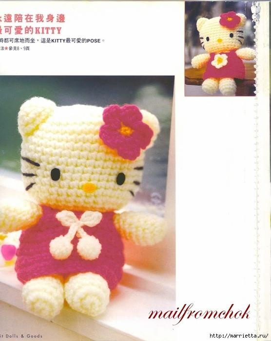 Hello Kitty! Вяжем японскую кошечку. Отличный журнал со схемами (3) (556x700, 214Kb)